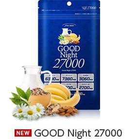 睡眠サプリメント「GOOD Night27000」