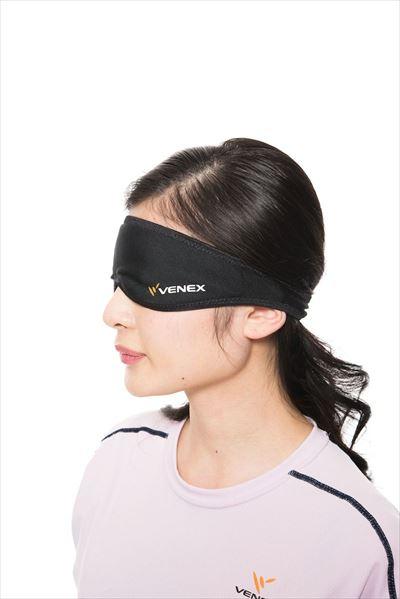 アイマスク VENEX ベネクス リカバリーウェア 睡眠用