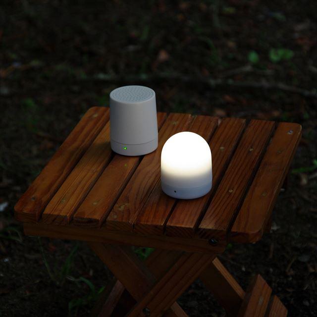 無印良品「ダイヤル式LEDライト」画像1