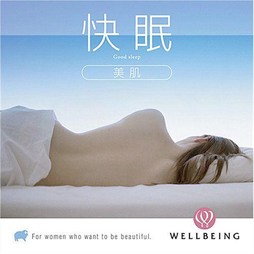 インストゥルメンタル「快眠~美肌」