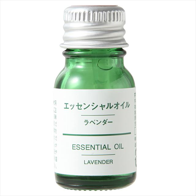無印良品「【店舗限定】エッセンシャルオイル・ラベンダー (新)10ml」