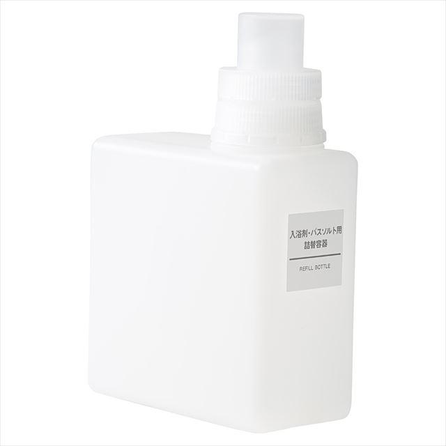 無印良品「入浴剤・バスソルト用詰替容器」